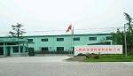 上海鸿业塑料原料有限公司