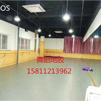 北京欧氏耐德地板有限公司