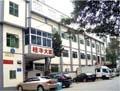 深圳市桂安交通设施厂家