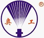 广州奥工喷雾系统有限公司