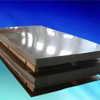 攀钢开平钢板4/16*1.51,昆明钢板价格便宜