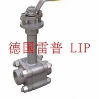 供应纯进口低温焊接球阀(进口球阀)批发