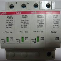 高仿ABB浪涌保护器OVR BT2 40价格及厂家