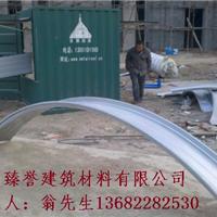 广州厂家专业生产铝镁锰合金屋面板