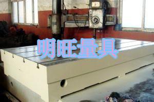 供应 拼接铸铁平台、拼接铸铁平板