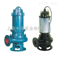 JYWQ100-110-10-2000-5.5不锈钢潜水搅拌泵