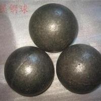 供应矿山专用耐磨钢球,锻球,球磨机钢球