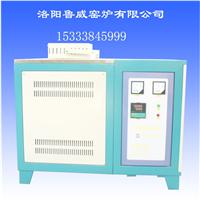 洛阳鲁威高温井式电炉,高效节能井式电炉