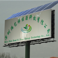 供应太阳能广告牌供电系统