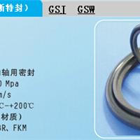 供应轴用阶梯圈斯特封GSJ,GSW氟胶丁晴四氟