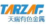 天瑞联创为股份制高科技企业集团