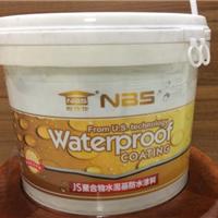厂价供应JS聚合物防水涂料最便宜的防水涂料