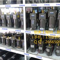 供应台力电机5IK90RGU-CFW小型电机