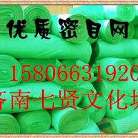 山东济南平安绳网厂
