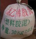 广东东莞聚氯乙烯胶泥产业标准|