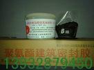 双组份聚氨酯密封胶用于施工缝的填充密封