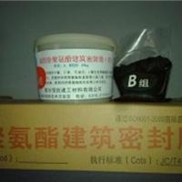 供应绵竹市PS-851双组份防水聚硫密封胶(膏)