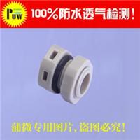 供应灯具防水呼吸器