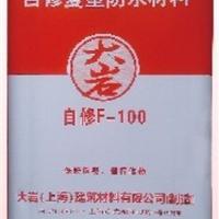 大岩(上海)建筑材料有限公司