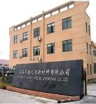 上海华硅化工新材料有限公司