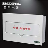 供应圣明SMP04系列照明配电箱厂家直销