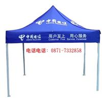 供应昆明广告帐篷定做、印字and印logo