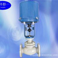 供应ZDLP电子式电动单座调节阀,套筒调节阀