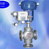 供应ZMAQ/X气动三通调节阀 气动分流调节阀