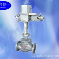 供应ZAZM电动套筒调节阀,电动调节阀