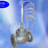 供应ZZWP自力式温度调节阀 自力式温控阀