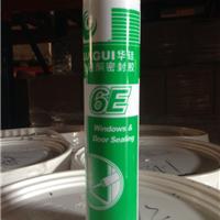 华硅6E硅酮密封胶 结构胶 玻璃胶 幕墙胶