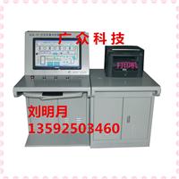 供应空压机在线监控系统
