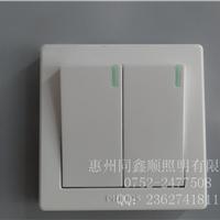 供应飞利浦 Q6-K21Y 二位单级荧光开关