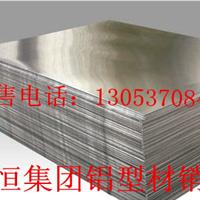 供应3003铝板|氧化铝板|5082铝板