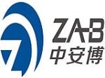 深圳市中安博科技有限公司
