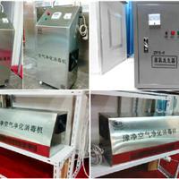 河南省豫净机械设备有限公司