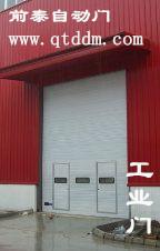供应前泰工业门折叠门