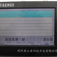 供应PDS-SV波速测试仪