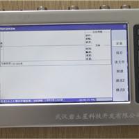 供应PDS-SW超声波检测仪