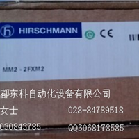 供应M-SFP-SX/LC 千兆光纤模块现货