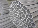 供应310S耐高温不锈钢管/供应商