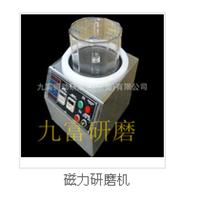 供应东莞脱水烘干机机专业高效