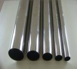 供应/316L不锈钢装饰管/价格