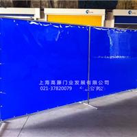 供应电焊光防护屏,锦祜遮弧帘,焊接防护帘