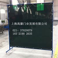 供应焊接防护屏、pvc防弧光隔档板