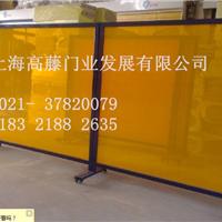 供应电焊光防护帘,电焊防护屏、电焊防护帘