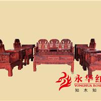 永华红木家具酸枝木仿古客厅家具红木沙发