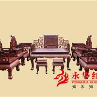 古典红木家具广东知名红木家具企业永华红木