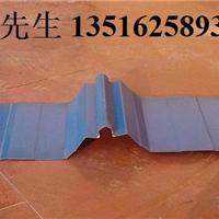 YX66-394-788角驰Ⅲ360度咬口彩钢屋面板