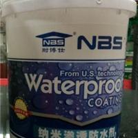 防水涂料厂家供应最便宜的渗透结晶防水涂料